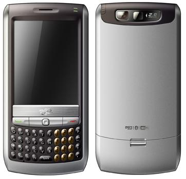 E28 android gphone google mobile