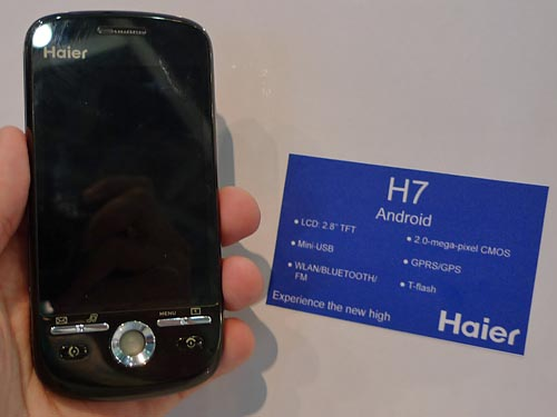 android haier chine h7